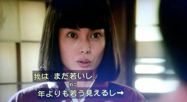 f:id:morifumikirikita319:20170619122123j:image
