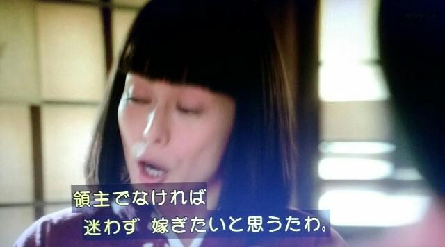 f:id:morifumikirikita319:20170619122140j:image