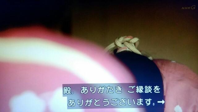 f:id:morifumikirikita319:20170619122215j:image