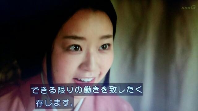 f:id:morifumikirikita319:20170619122233j:image
