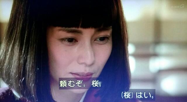f:id:morifumikirikita319:20170619122247j:image