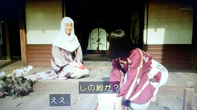 f:id:morifumikirikita319:20170619125241j:image