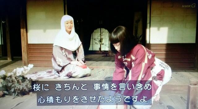 f:id:morifumikirikita319:20170619125305j:image