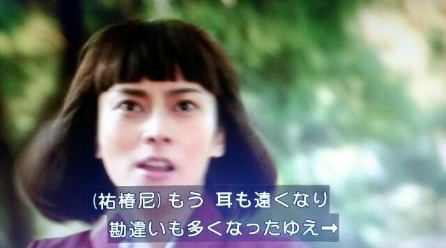 f:id:morifumikirikita319:20170619125513j:image