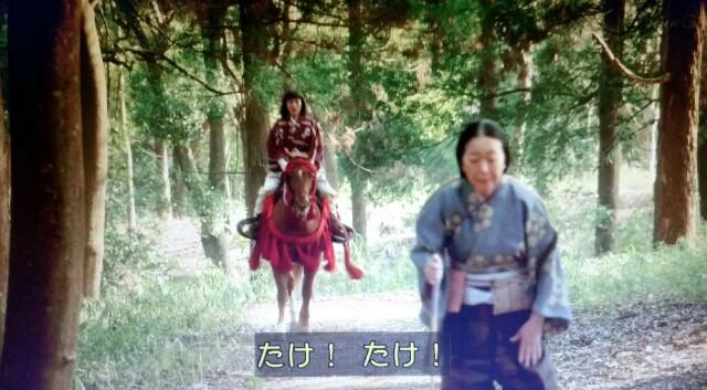 f:id:morifumikirikita319:20170619125537j:image