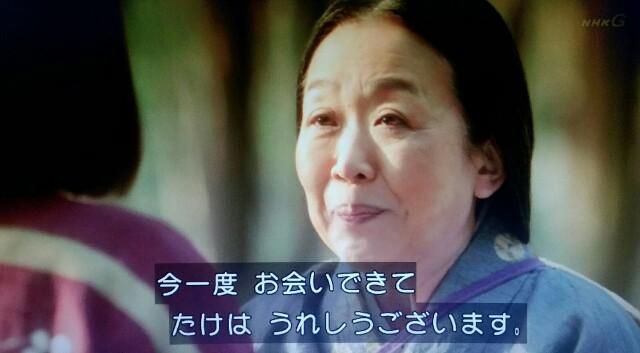 f:id:morifumikirikita319:20170619125926j:image
