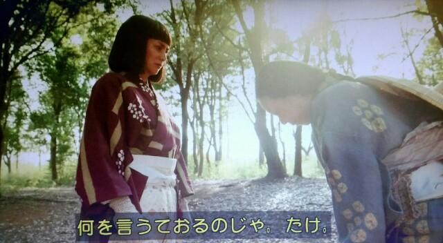 f:id:morifumikirikita319:20170619125944j:image