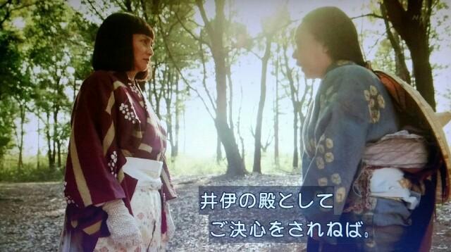 f:id:morifumikirikita319:20170619130035j:image