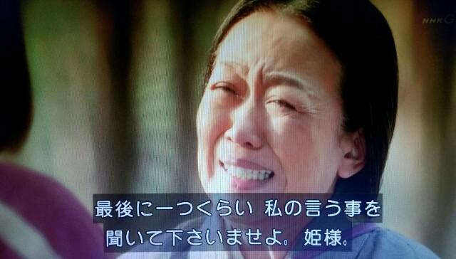 f:id:morifumikirikita319:20170619130051j:image