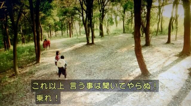 f:id:morifumikirikita319:20170619130203j:image