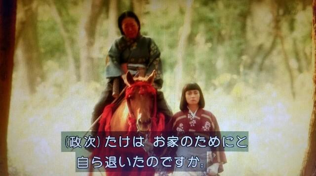 f:id:morifumikirikita319:20170619130220j:image