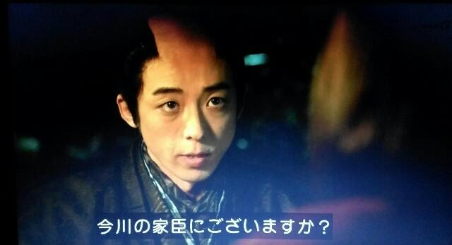 f:id:morifumikirikita319:20170619132555j:image