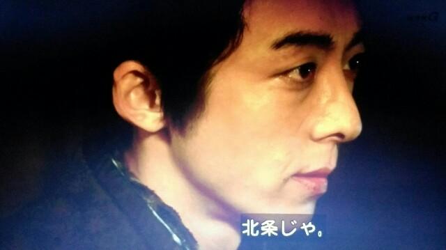 f:id:morifumikirikita319:20170619132617j:image