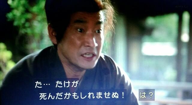 f:id:morifumikirikita319:20170619134220j:image