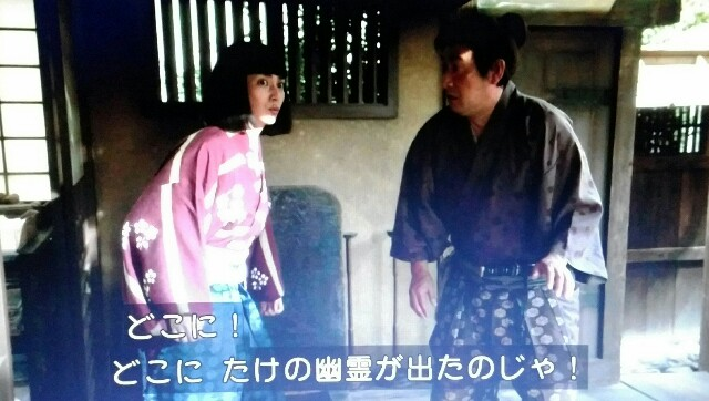 f:id:morifumikirikita319:20170619134302j:image