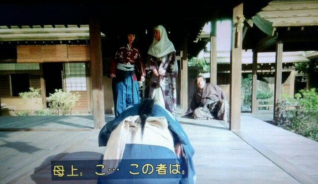 f:id:morifumikirikita319:20170619134415j:image