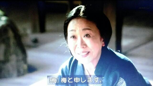 f:id:morifumikirikita319:20170619134443j:image