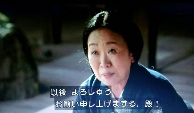 f:id:morifumikirikita319:20170619134458j:image