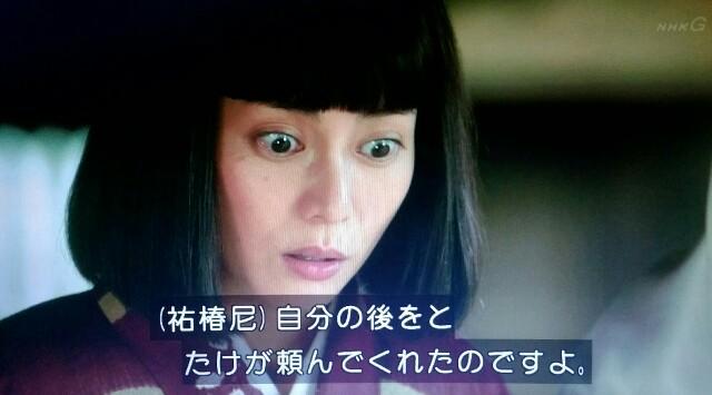 f:id:morifumikirikita319:20170619134518j:image