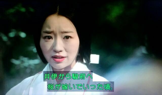 f:id:morifumikirikita319:20170619140048j:image