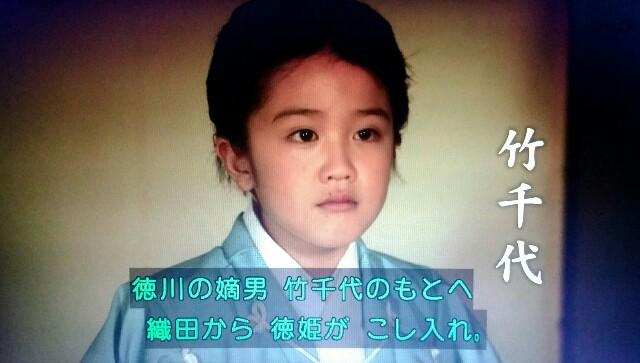 f:id:morifumikirikita319:20170619140123j:image