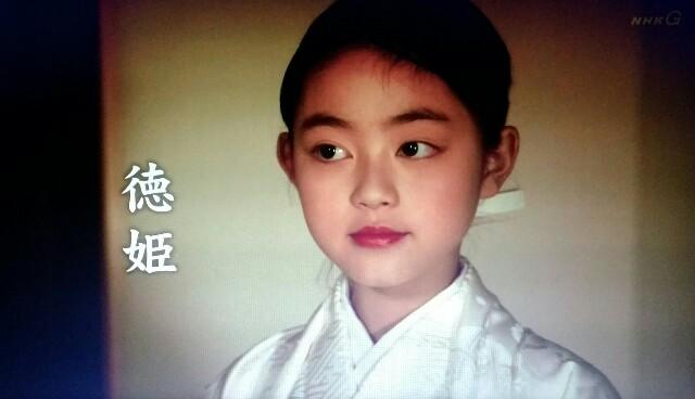 f:id:morifumikirikita319:20170619140134j:image