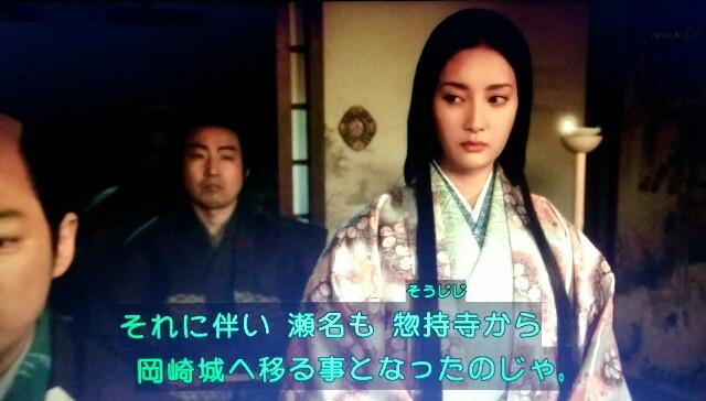 f:id:morifumikirikita319:20170619140148j:image