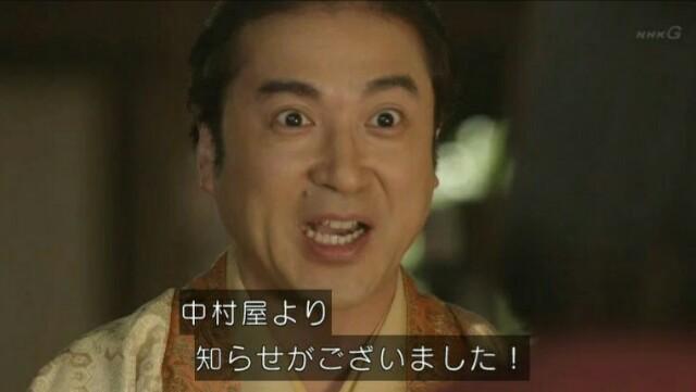 f:id:morifumikirikita319:20170619140256j:image