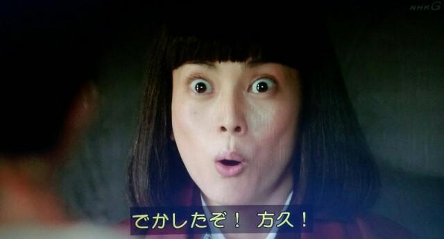 f:id:morifumikirikita319:20170619140310j:image