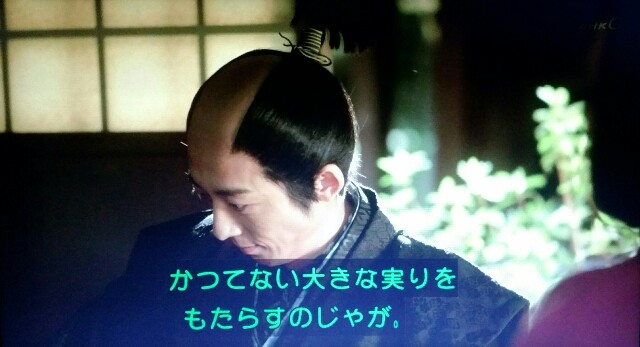 f:id:morifumikirikita319:20170619140338j:image