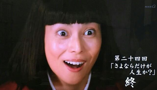f:id:morifumikirikita319:20170619140354j:image