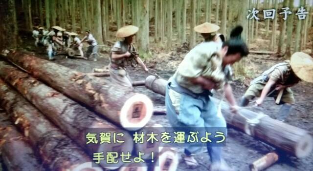 f:id:morifumikirikita319:20170619140915j:image