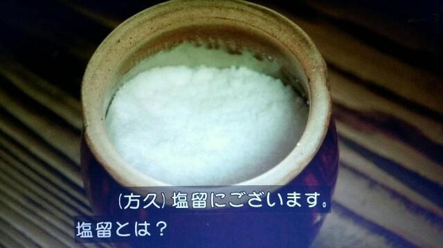 f:id:morifumikirikita319:20170619153408j:image