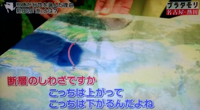 f:id:morifumikirikita319:20170619232836j:image