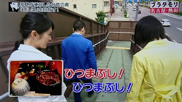 f:id:morifumikirikita319:20170619235243j:image