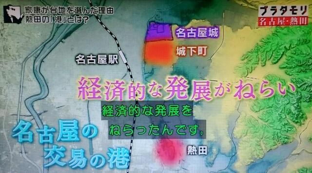 f:id:morifumikirikita319:20170620083835j:image