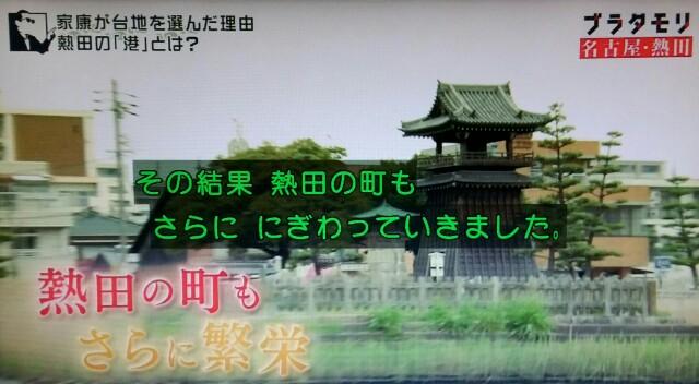 f:id:morifumikirikita319:20170620083847j:image