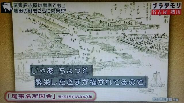 f:id:morifumikirikita319:20170620090449j:image