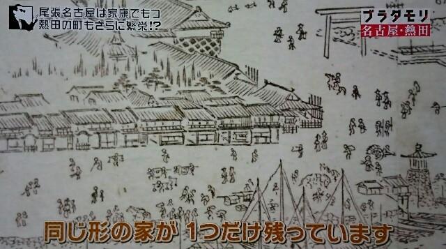 f:id:morifumikirikita319:20170620090519j:image