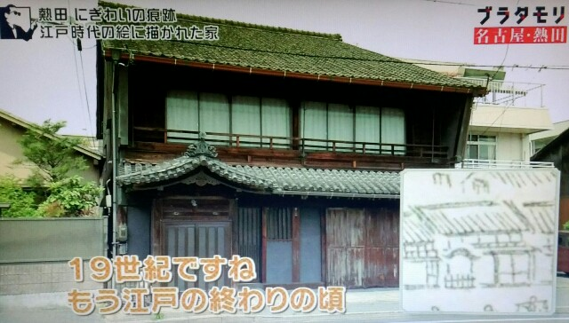 f:id:morifumikirikita319:20170620090601j:image