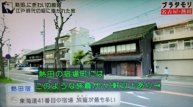f:id:morifumikirikita319:20170620090641j:image