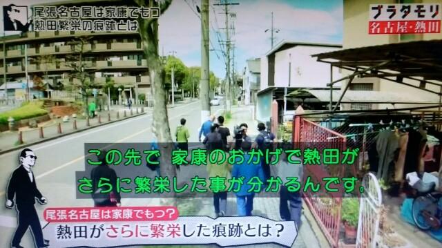 f:id:morifumikirikita319:20170620093531j:image