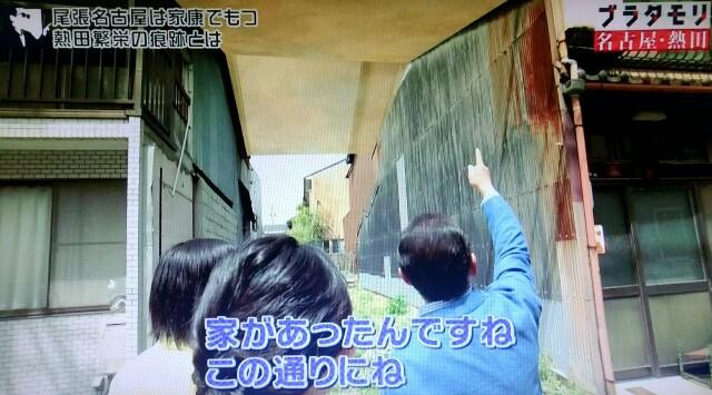 f:id:morifumikirikita319:20170620093710j:image