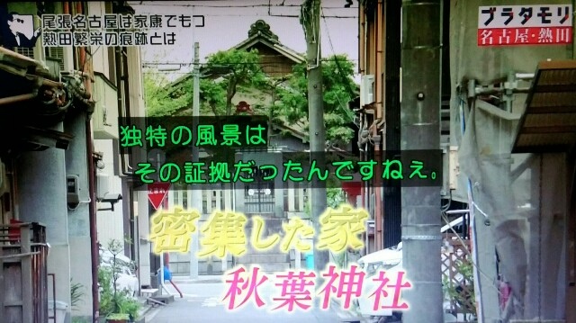 f:id:morifumikirikita319:20170620093812j:image