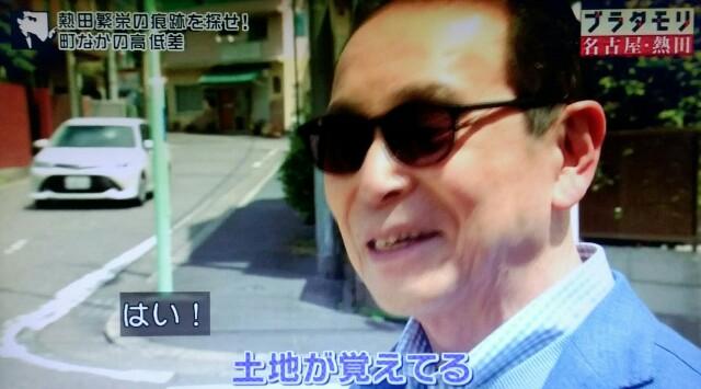 f:id:morifumikirikita319:20170620103603j:image