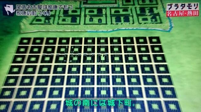 f:id:morifumikirikita319:20170620105035j:image