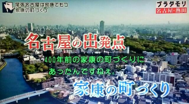 f:id:morifumikirikita319:20170620105222j:image