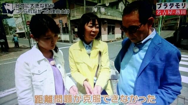 f:id:morifumikirikita319:20170620110537j:image