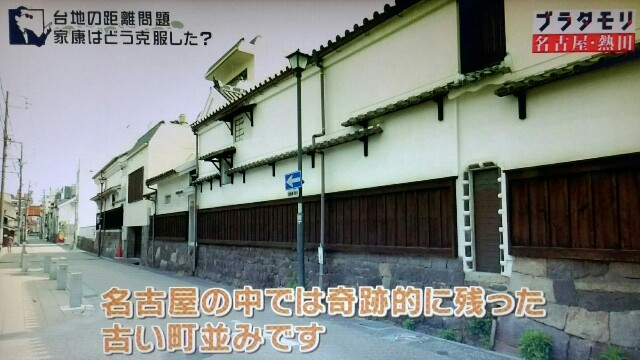f:id:morifumikirikita319:20170620110636j:image