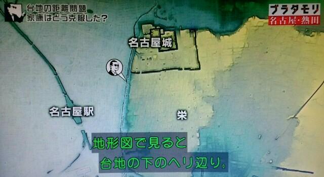 f:id:morifumikirikita319:20170620110730j:image